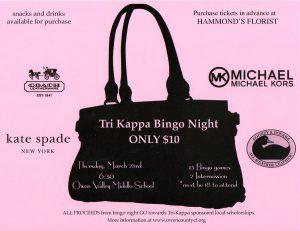 Spencer – Tri Kappa Bingo Night